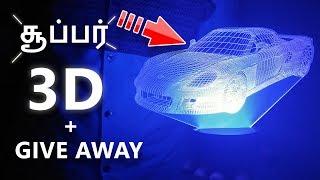 சூப்பர் 3D Lamp | Best 3d Lamp in 2018 | lightinthebox