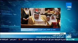 أخبار TeN - المعارضة: ثروة حمد بن جاسم 12 مليار دولار من الصفقات المشبوهة