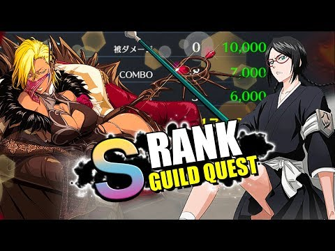 PAST LISA and CACAO SOCIETY HALIBEL VS GUILD QUEST!! Bleach Brave Souls