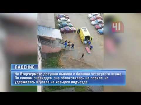 Происшествия /Екатеринбург /Свердловская область