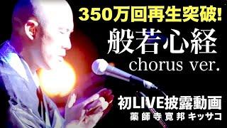 薬師寺が所属するフォークボーカルユニット「キッサコ」HP http://www.k...