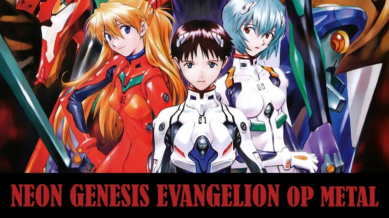 neon genesis evangelion zankoku na tenshi no thesis