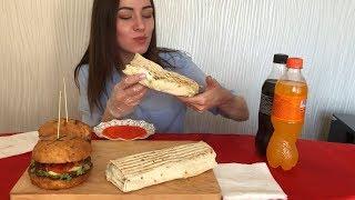 MUKBANG | 2 бургера, 2 шаурмы 1л газировки | 2 burgers 2 shawarma 1L soda | не ASMR
