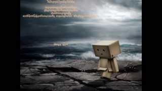 กาลครั้งหนึ่ง : แสตมป์ อภิวัชร์ เอื้อถาวรสุข Feat. Palmy อีฟ ปานเจริญ