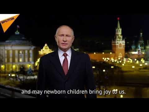 Vladimir Putin's New Year 2018 Message