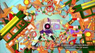 柴咲コウのニューシングル「ANOTHER:WORLD」をギャラ子がカヴァー! も...