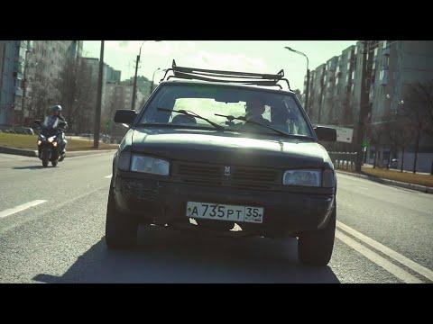 Легенда гласит что он ВАЛИТ. Москвич 2 литра за 55К рублей.