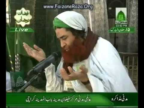 Mufti Allama Faiz Ahmad Owaisi Has Passed Away Youtube
