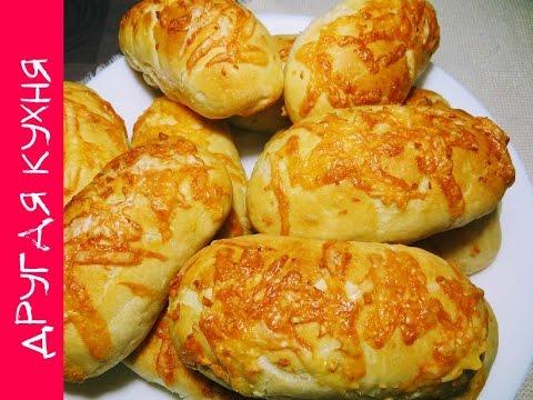 сыром Вкусная рецепт с булка