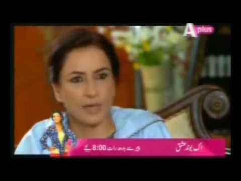 Shehar e Ajnabi | Episode 9 | APlus Entertainment thumbnail