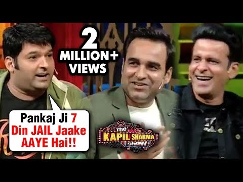 Kapil Sharma Pankaj Tripathi Manoj Bajpayee's MASTI On The Kapil Sharma Show | Ep. 76