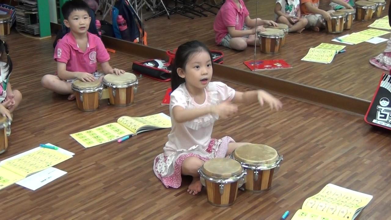 20161025 幼兒音樂律動 綜合節奏練習 打在正確拍點上 感受不同的節奏 (百分音樂學苑 ─ 臺南 音樂教室) - YouTube