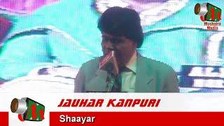 Jauhar Kanpuri, Patiyali Mushaira, 21/03/2016, AMEER KHUSRO MAHOTSAV, Mushaira Media