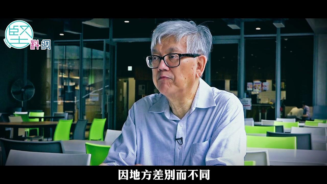 【顏色革命】陳文鴻:反修例之亂 是美國策動的顏色革命 - YouTube
