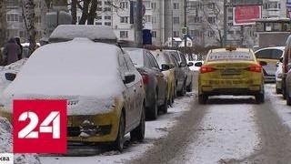 Смотреть видео Борьба за каждого клиента: что делят таксисты-нелегалы в столице - Россия 24 онлайн