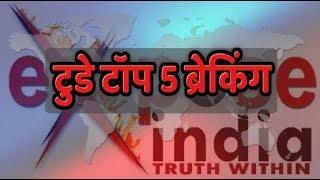 IPL-12 मैच का आगाज विराट और धोनी का होगा आमना-सामना देखें वीडियो ...