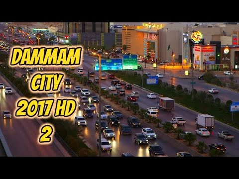 Dammam City   2017 HD 2