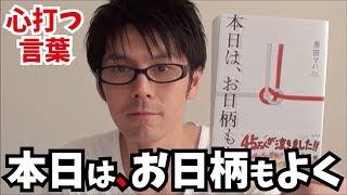 【ペキョ×2動画】は、ほぼ毎週火曜日・水曜日・金曜日・土曜日19時に動...