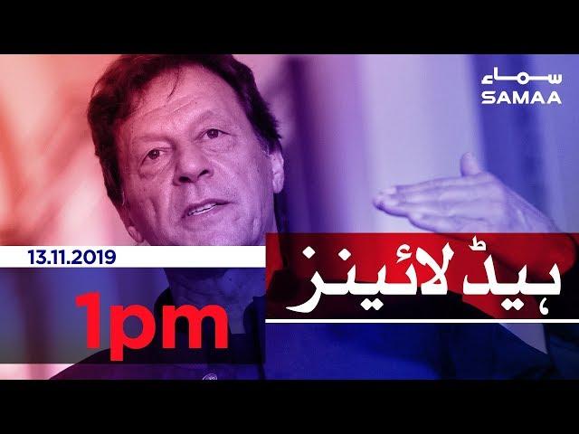 Samaa Headlines - 1PM - 13 November 2019