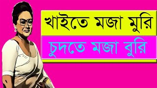 How to Convert Photos into Cartoon Effect  Sreelekha Mitra Cartoon Photos