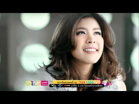 Teaser Only you - Noona - HD Ver1