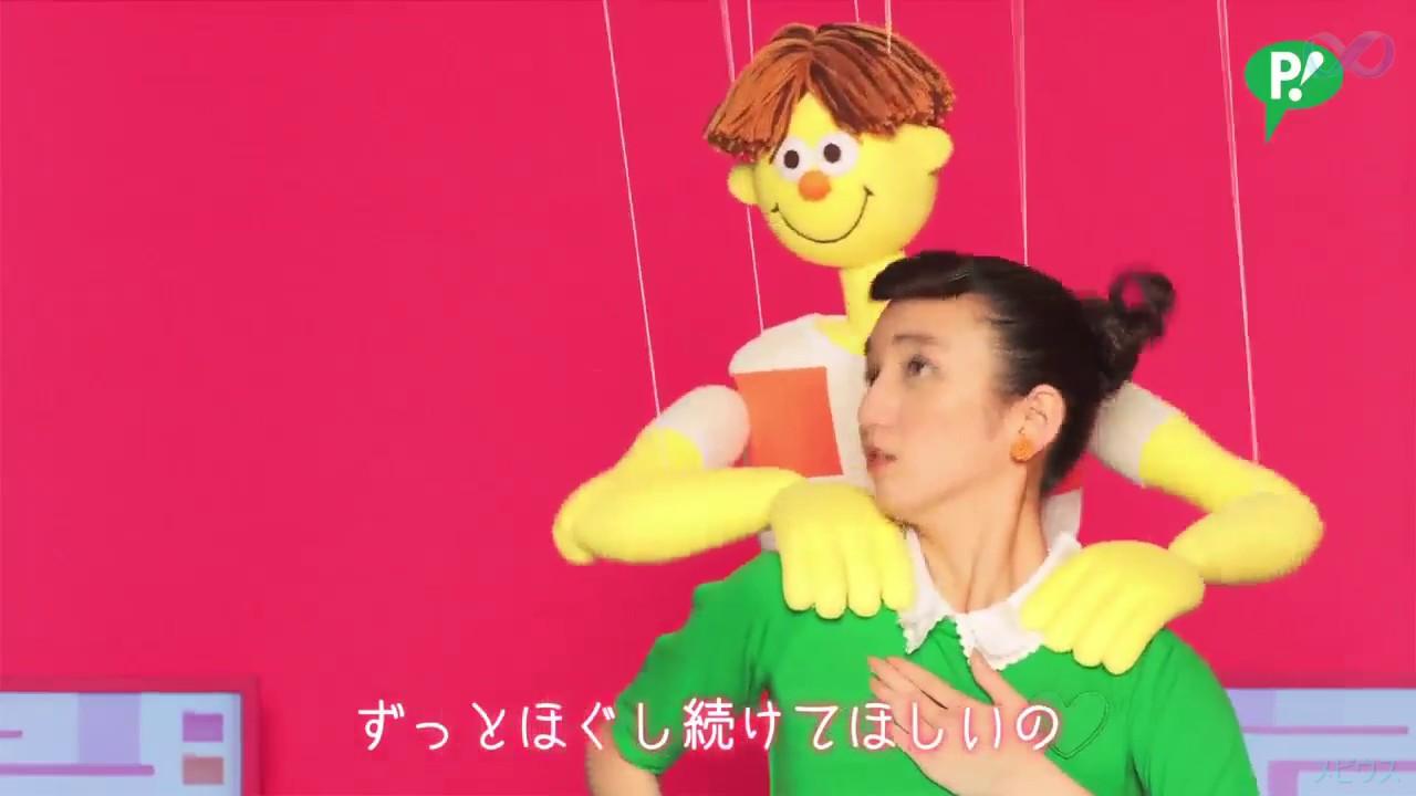 ピップエレキバン コリコリダンス 女性ダンスCM 長井短
