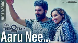 Aaru Nee Song | Therottam Movie | Sanjeev Janardanan | Raj T R