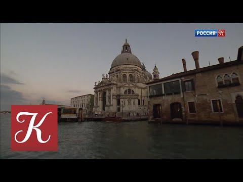 Открытие Венецианской биеннале. Новости культуры с В. Флярковским 12.05.19