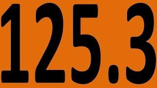 КОНТРОЛЬНАЯ 139 АНГЛИЙСКИЙ ЯЗЫК ДО АВТОМАТИЗМА УРОК 125 3 Уроки английского языка