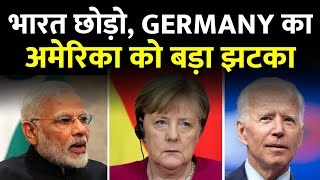 After India Now Germany Blocks America in G7 Summit | News Today Hindi