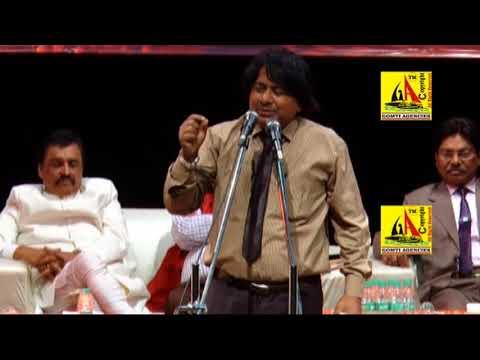 Azm Shakri- पंजाब मुशायरा  Latest Patiyala Mushaira-2018