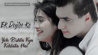 Download lagu Ek Duje Ke Song | YRKKH New Song | Romantic Version | kaira |Shivangi Joshi & Mohsin Khan
