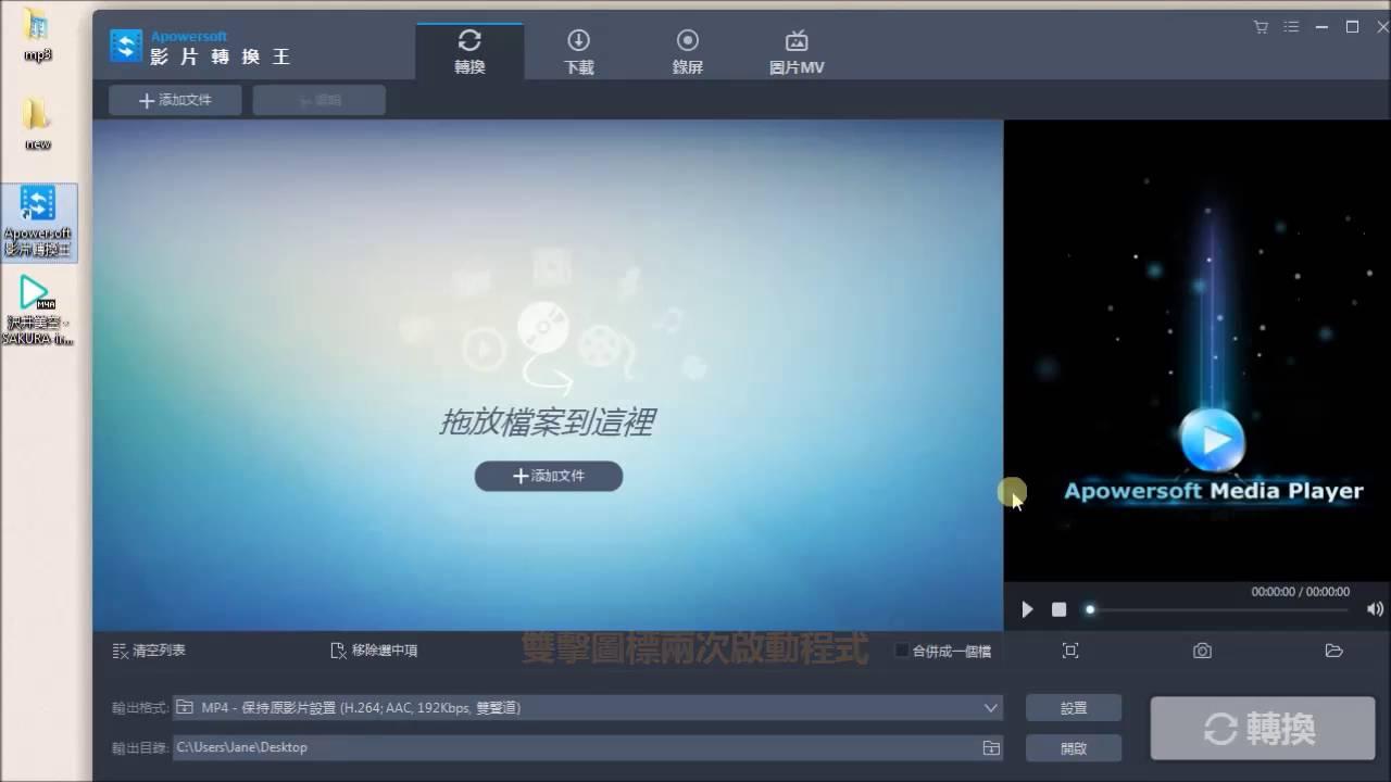 如何實現M4A轉M4R - YouTube