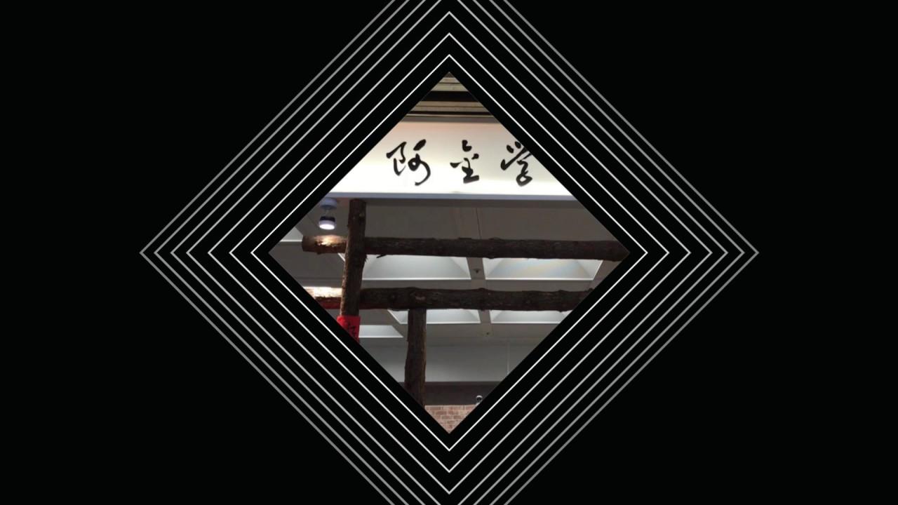 艋舺龍山文創B2 - YouTube