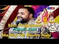 Ma Bap Ne Bhulso Nahi | Ashwin Joshi | Gujarati Full Movie | 2 Hours | Best Ma Bap Ne Bhulso Nahi |