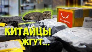 БОЛЬШАЯ распаковка товаров с АЛИЭКСПРЕСС КУЧА Посылок С Aliexpress