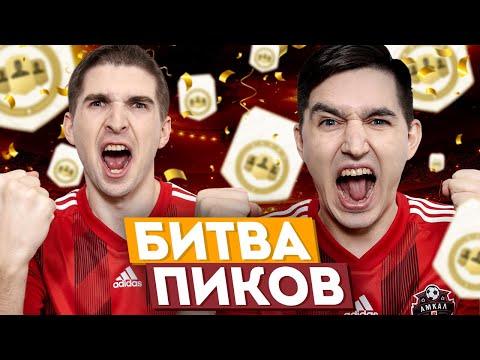 БИТВА ПИКОВ   КЕФИР VS ФИНИТО