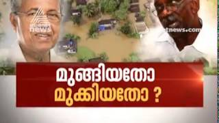 Fail in dam management for flood control | News Hour 3 April 2019