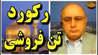 Iran, Khorasan, رکورد تن فروشى ـ ايران « تنها ۶۰۰۰ مکان در شهر خراسان »؛