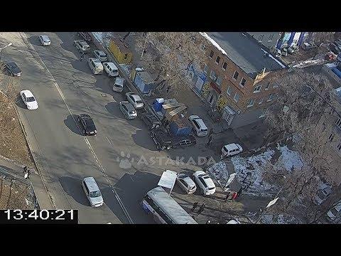 Astakada Владивосток ДТП 23 ноября 2017 Партизанский пр-т