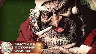 Страшные Рождественские традиции и легенды разных стран(Подземные гоблины под названием караконджулы выходят на поверхность, чтобы творить зло в течение 12 дней..., 2015-01-06T18:06:52.000Z)