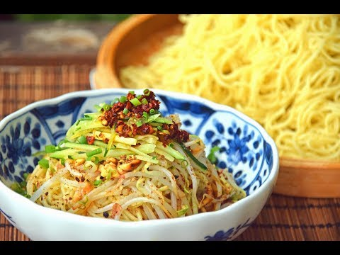 Sichuan Cold Noodles, Street Food Style Liang Mian Recipe (川味凉面)