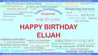 Elijah   Languages Idiomas - Happy Birthday