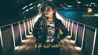 اغنية FG - Neshooni مترجمة