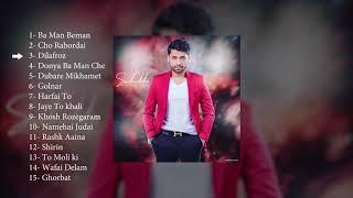 Sadriddin Najmiddin - Ba Man Beman (Album) (Клипхои Точики 2020)