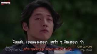 [Karaoke/Thaisub] Ailee - Goodbye My Love (OST.Fated To Love You)