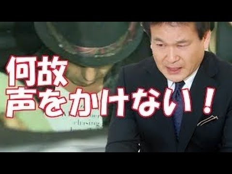 在日犯罪?高槻殺人事件の犯人?山田浩二容疑者が帰化人で通名「金浩二」の可能性の証拠が暴露されマスゴミ報道が一斉に擁護!