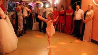 Танец на свадьбе)Подарок от малышки