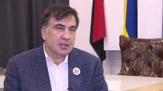 Саакашвили: президентом Украины должен быть этнический украинец