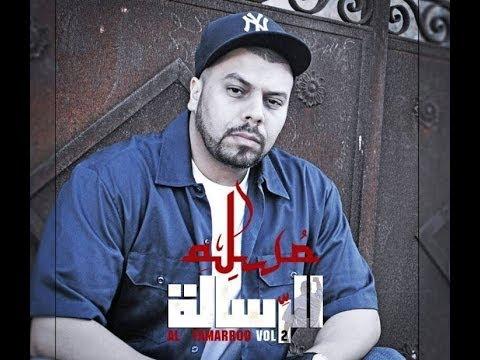 08 - Muslim - 7yat Lil 2014 مسلم ـ حياة اللّيل